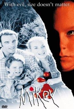 Постер фильма Майки (1992)