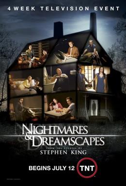 Постер фильма Ночные кошмары и фантастические видения: По рассказам Стивена Кинга (2006)