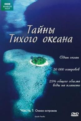 Постер фильма Тайны Тихого океана (2009)