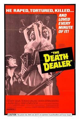 Постер фильма Почти человек (1974)