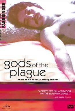 Постер фильма Боги чумы (1970)