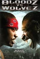 Вампиры против оборотней (2006)
