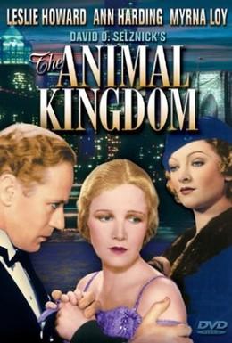 Постер фильма Царство зверей (1932)