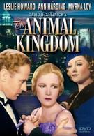 Царство зверей (1932)