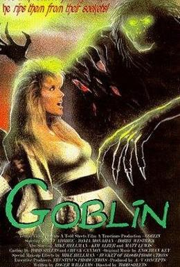 Постер фильма Гоблин (1993)