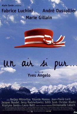 Постер фильма Очень чистый воздух (1997)