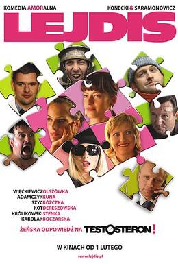 Постер фильма Дамочки (2008)