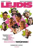 Дамочки (2008)