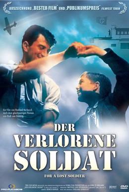 Постер фильма В честь пропавшего солдата (1992)