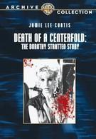 История Дороти Страттен (1981)