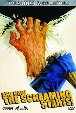 Постер фильма А теперь начинается крик (1973)