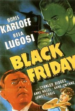 Постер фильма Черная пятница (1940)