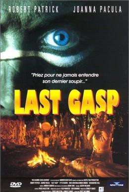 Постер фильма Последний вздох (1995)