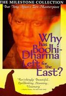 Почему Бодхидхарма ушел на Восток? (1989)