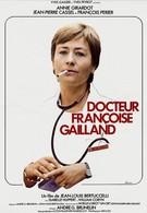Доктор Франсуаза Гайян (1976)