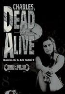 Шарль мертв или жив (1969)