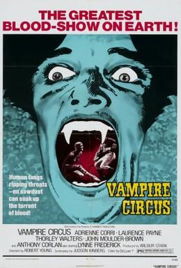 Постер фильма Цирк вампиров (1972)