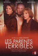 Трудные родители (2003)
