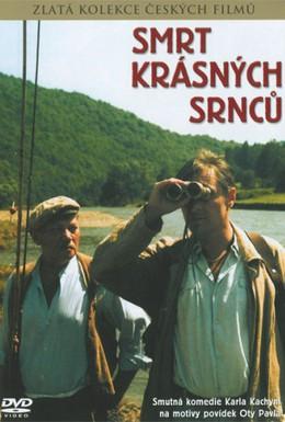 Постер фильма Смерть прекрасных косуль (1987)