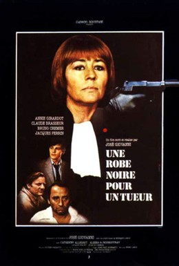 Постер фильма Чёрная мантия для убийцы (1981)