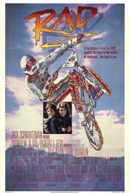 Постер фильма Несломленный (1986)