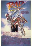 Несломленный (1986)