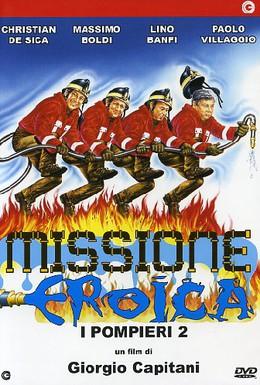 Постер фильма Пожарные 2: Миссия для героев (1987)