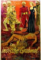 Индийская гробница (1938)