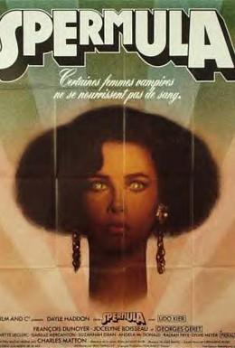 Постер фильма Спермула (1976)