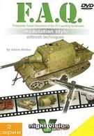 Уроки по окраске масштабных моделей от Mig Production's (2008)