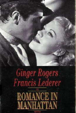 Постер фильма Очарование Манхэттена (1935)