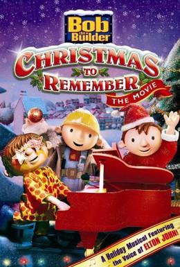 Постер фильма Боб-строитель: Памятное Рождество (2001)