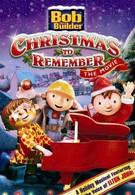 Боб-строитель: Памятное Рождество (2001)