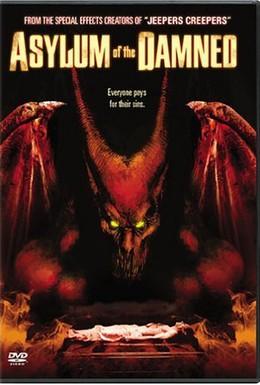 Постер фильма Порождение ада (2003)