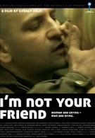 Я тебе не друг (2009)