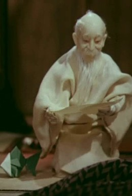 Постер фильма Акаиро (1980)