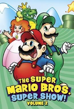 Постер фильма Супершоу супер братьев Марио (1989)