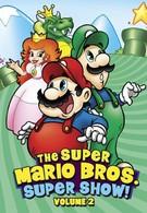 Супершоу супер братьев Марио (1989)