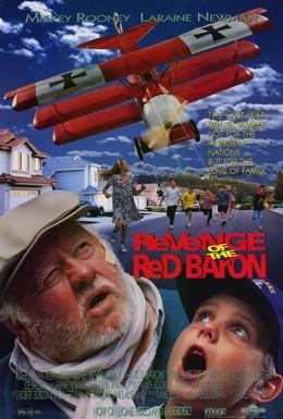 Постер фильма Месть красного барона (1994)