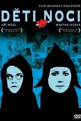 Постер фильма Дети ночи (2008)