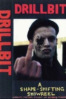 Постер фильма Сверло (1992)