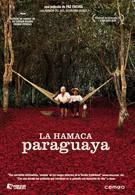 Парагвайский гамак (2006)