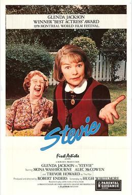 Постер фильма Стиви (1978)