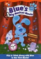 Подсказки Бульки (2000)