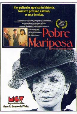 Постер фильма Несчастная бабочка (1986)