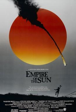 Постер фильма Империя Солнца (1987)