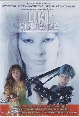 Постер фильма Снежная королева (1986)