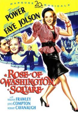 Постер фильма Роза с Вашингтон-сквер (1939)