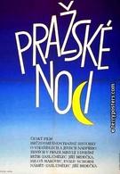 Пражские ночи (1969)