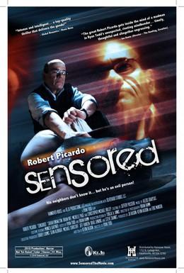 Постер фильма По ту сторону души (2009)